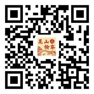 腾讯微博二维码 (1).png